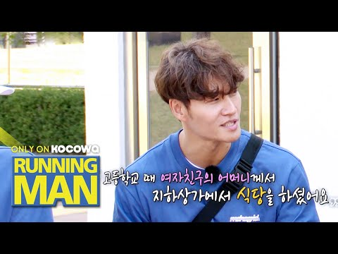 Download What is Kim Jong Kook's Memory of the Underground Shopping Area? Running Man Ep 472 Mp4 baru