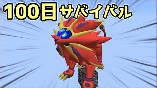 【マイクラ】ポケモンと暮らす理不尽1マススカイブロック #9【ゆっくり実況】
