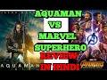 Aquaman Movies Review || Hindi || Dc vs Marvel || 2018 Hollywood Superhero film || Jason momoa