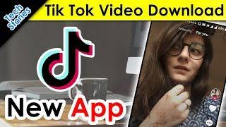 Download lagu Tik Tok (Musically) Video Download Kaise Kare - New App - How to Save TikTok Without Watermark