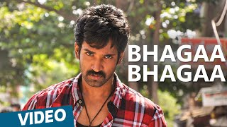 Bhagaa Bhagaa Video Song | Malupu | Aadhi | Nikki Galrani