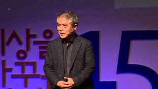 세바시 524회 세상을 바꾸는 인재이야기 | 김영수 (…