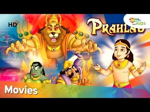 Holi Special Video 2019 | PRAHLAD (प्रह्लाद) Kids Animated Movie In Hindi | Shemaroo Kids Hindi