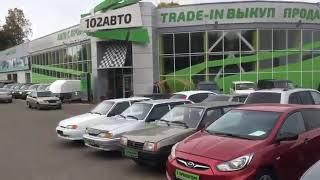 Автосалон  102авто - автомобили с пробегом