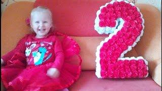 видео Что подарить девочке 2 лет на день рождения?