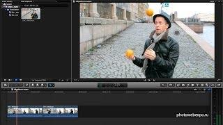 Видеосъемка фотокамерой. Обработка видео (Часть 2). Видео урок фотографии 17(2-я часть урока по видеосъемке. Возможности постобработки видео. Другие уроки и мастер-классы в Фотоклассе..., 2014-01-14T20:54:44.000Z)