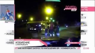 видео Штраф за отсутствие аптечки, огнетушителя, знака аварийной остановки