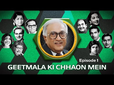 Geetmala Ki Chhaon Mein with Ameen Sayani  Episode 1  Stars Interview Special