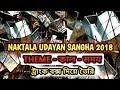NAKTALA DURGA PUJA 2018 || South Kolkata No.1 Durga Puja Pandel || Full made of Trunk Box 📦📦