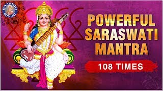 Download Video Powerful Saraswati Mantra - Namaste Sharde Devi For Knowledge|Saraswati Mantra 108 Times With Lyrics MP3 3GP MP4
