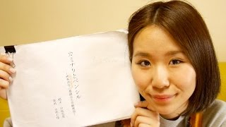 奈良岡にこチャンネルは、毎週水・土曜日の19時に動画UP! チャンネル登...