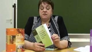 УМК по русскому языку 5-9 классы под ред. С.И.Львовой