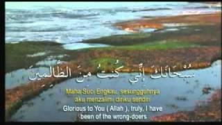 Ustaz Amal - Doa Taubat Nabi Yunus