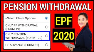 PF PENSION WITHDRAWAL RULES | EPF PENSION WITHDRAWAL ONLINE | PF PENSION SCHEME