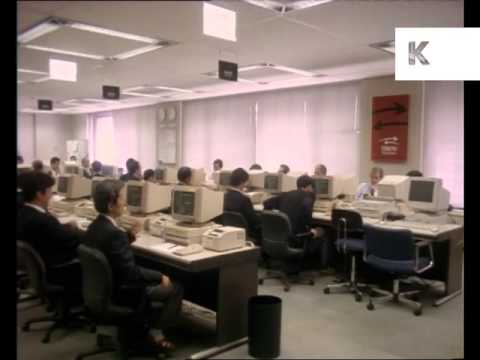 Late 1990s Japan, Office, Men Work on Computers, Archive Footage ...