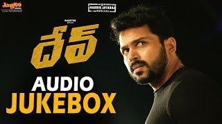 Dev Jukebox (Telugu) | Karthi , Rakul Preet Singh | Harris Jayaraj | Rajath Ravishankar