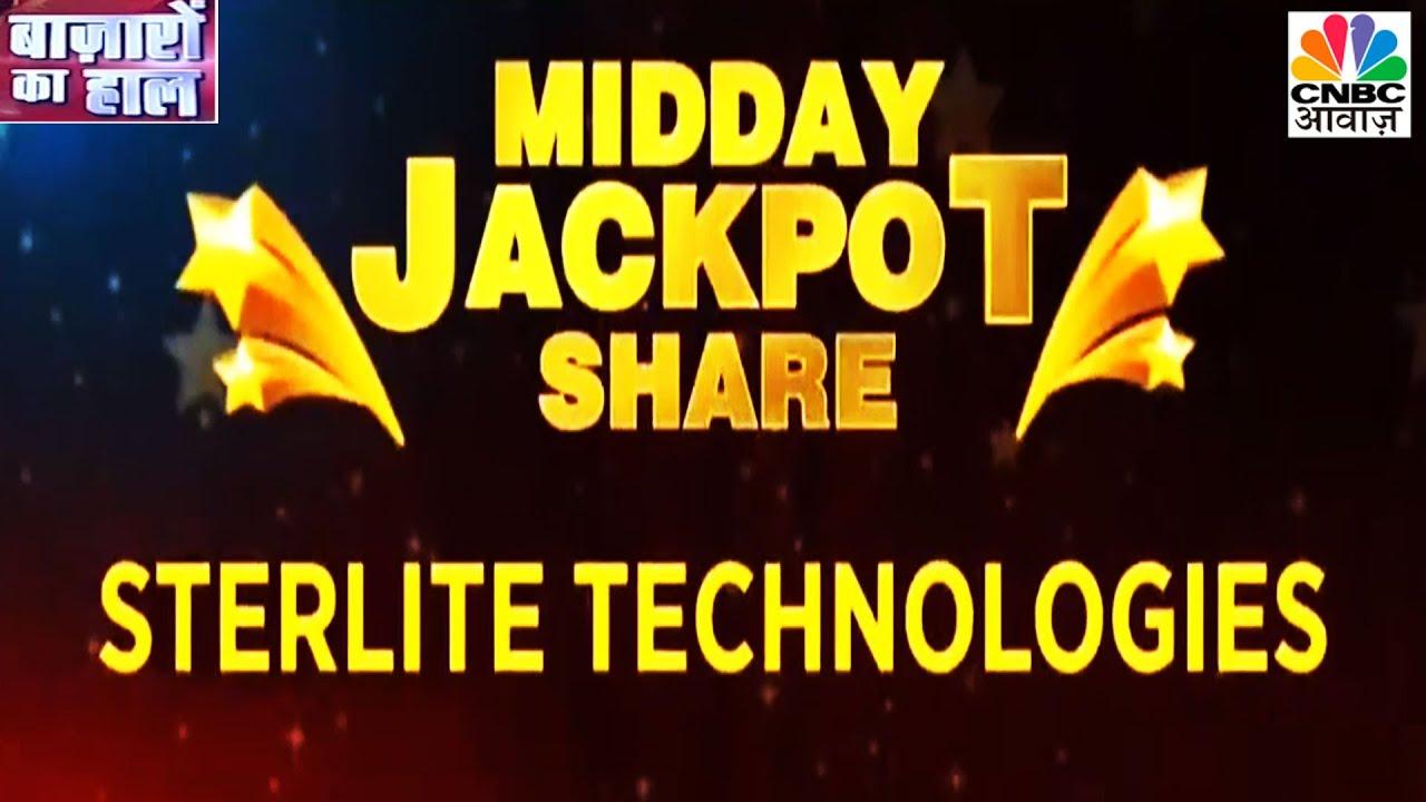 मालामाल करने वाला Midday Jackpot Share और कीजिए जमकर करें कमाई | Bazaron Ka Haal | CNBC Awaaz