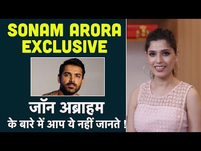 Sonam Arora ने खोले John Abraham के ऐसे राज, जो आप नहीं जानते । Batla House । Gandi Baat 2