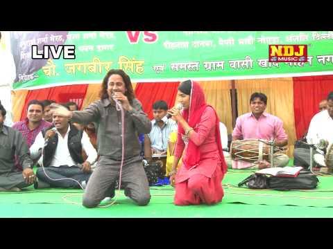 Mere Miya Ranje Pali Super Hits Ragni Compition By Ndj Music