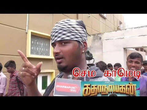 Kathanayagan Tamil  movie live Review Vishnu Vishal   Sean Roldan