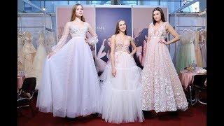 Wedding Fashion Moscow. Международная свадебная выставка в Москве
