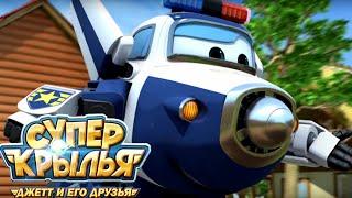 Супер Крылья - Джетт и его друзья - SuperWings на русском - Похититель игрушек - серия 40