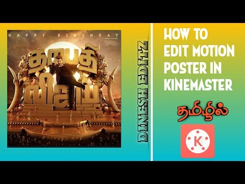 how-can-i-make-motion-poster-in🔴-mobile😎-_how-do-i-make-a-motion-picture-video_