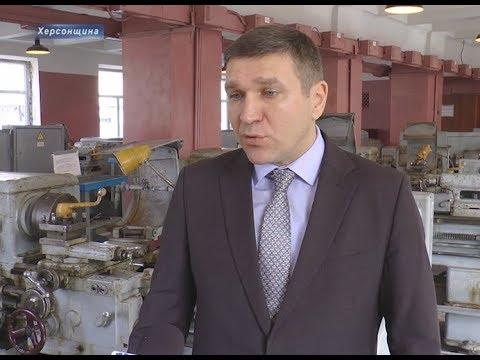 Херсон Плюс: Олександр Олійник: треба популяризувати робітничі професії серед молоді