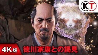 PlayStation®4専用ソフト『仁王』 2017年2月9日発売予定 公式サイト:ht...