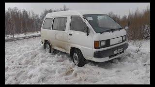 Обзор Toyota Lite Ace.  Сравнение с УАЗом на снегу.