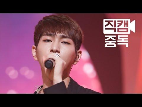 [Fancam] Onew Of SHINee(샤이니 온유) Odd Eye(오드아이) @M COUNTDOWN_150618