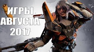 видео Системные требования Dark Souls 3 на PC [на самом деле нет]