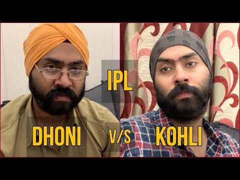 IPL Dhoni v/s Kohli | Harshdeep Ahuja