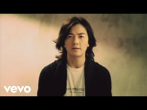 鄭伊健 Ekin Cheng - 時日 (Official MV)