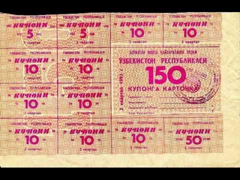 Paper Money Uzbekistan - Uzbekistan Sum - Banknotes - Banknotes