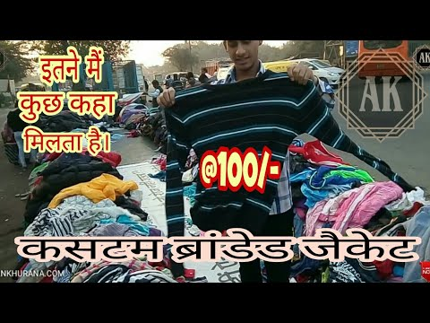 Custom Branded Jacket || Export Surplus Stock || Katran Market Mangolpuri Delhi/By Aman khurana vlog