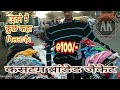 Custom Branded Jacket    Export Surplus Stock    Katran Market Mangolpuri Delhi/By Aman khurana vlog