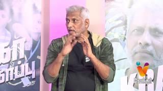 KRAV MAGA | Self Defence 19-06-2017 Putham Puthu Kaalai Vendhar tv Show – Episode 1023