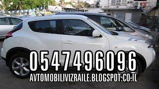 Продажа автомобилей в Израиле - Авто Доска Израиль(, 2015-06-13T19:38:24.000Z)