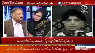 On Whom's Wish Chaudhry Nisar Is Talking Against Nawaz Sharif   Pervez Rasheed