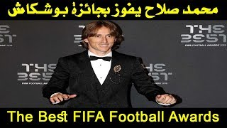 Luka Modric wins the best award of the best player in the world