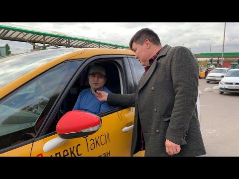Москвада айына 100 минден жогору иштеген кыргыз таксистер