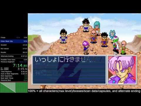 DBZ: Legacy of Goku 2 100% speedrun (6:19:21)