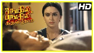 Sangili Bungili Kadhava Thorae Scenes | Radha Ravi's family him for property | Kausalya