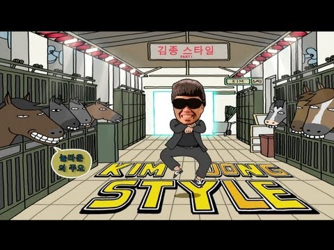 PSY  GANGNAM STYLE 강남스타일 PARODY! KIM JONG STYLE!  Key of Awesome #63