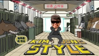 Repeat youtube video PSY - GANGNAM STYLE (강남스타일) PARODY! KIM JONG STYLE! | Key of Awesome #63