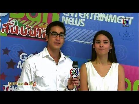 เมาท์มันส์บันเทิง | ณเดชน์ - ญาญ่า ชวนร่วมบุญกฐิน Super 14 พ.ย. นี้ | 10-11-58 | TV3 Official