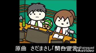 オブジェクト 反撃 病 [会員専用]幕末生 第85回(ジングル集&オブ反ゲーム)