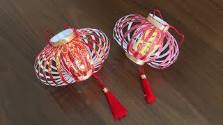 DIY 传统红包灯笼吊饰【DIY Traditional CNY Lantern】