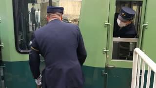 🚃💭 鉄道 事故・故障
